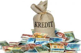 Назначение доски объявлений по кредитам