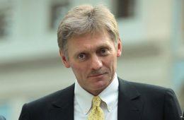Песков заявил, что место для встречи Путина и Байдена пока не выбрано