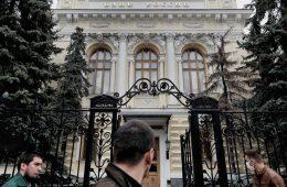 ЦБ выступил за частичный запрет кредитов для россиян по плавающим ставкам