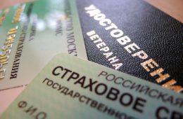 Чернышенко: правительство не будет конкурировать с бизнесом в сфере данных