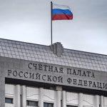 Граждане РФ получат рекордные 350 млрд рублей по страхованию жизни