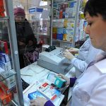 В России утвердили даты эксперимента по маркировке БАДов