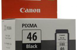 Когда стоит купить картридж Canon PG 46?