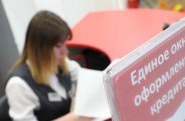 Средний размер потребкредита вырос в России на 43,6% за год