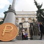 Приток в инвестирующие в Россию фонды за неделю вырос до $130 млн