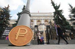 В ЦБ дали совет россиянам по хранению сбережений