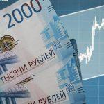 В России утвердили единый подход к дивидендной политике госкомпаний