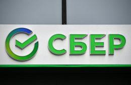 Сбербанк увеличил втрое лимит быстрых платежей в другой банк
