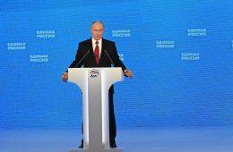 Путин потребовал не допустить повышения тарифов в инфраструктурных проектах