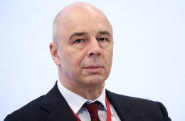Силуанов заявил, что бюджет России на 2022 год планируется с небольшим профицитом