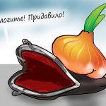 Названы сильнее всего подорожавшие в России продукты