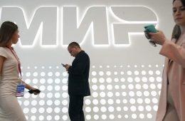 Минпромторг предложил выделить 1,84 трлн рублей на развитие авиастроения