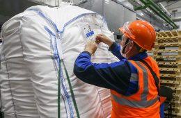 ФАС раскрыла условия одобренной сделки по покупке ТАИФ «Сибуром»