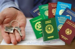 Как получить ипотеку для иностранцев