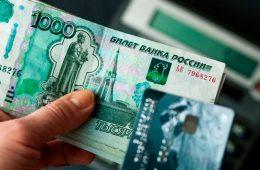 ЦБ по итогам июля зафиксировал ослабление рубля к доллару и незначительное укрепление к евро