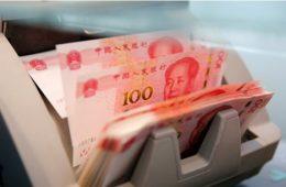 Китай взял пример с главной экономики Европы