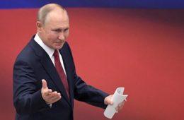 Путин оценил уровень инфляции в России