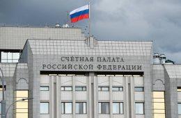 Счетная палата проверила исполнение бюджета ПФР в 2020 году