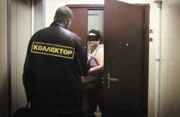 У бедных семей забрали за долги путинские 10 000 на детей
