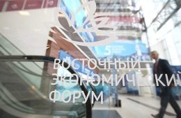 Глава Минвостокразвития поделился ожиданиями от ВЭФ