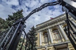 ЦБ РФ отметил снижение числа жалоб на финансовые организации