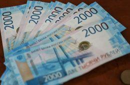 Эксперты назвали экзотические залоги для банковских кредитов