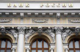 ЦБ утвердил правила тестирования неопытных инвесторов