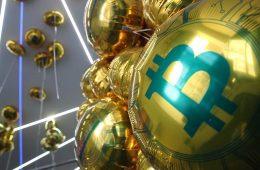 Объем мошенничества с криптовалютами в мире достиг $1,5 млрд