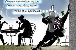 Алкоголь с 21 года: предложение Минздрава оказалось противоречивым