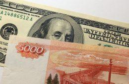 Что будет с курсом рубля к концу лета