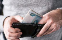 Названы проблемы банковских вкладов и способы накопить к пенсии