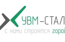 Новый металлотрейдер в Ростове