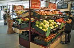 ФАС предписала «Магниту» и «Пятерочке» снизить цены на продукты
