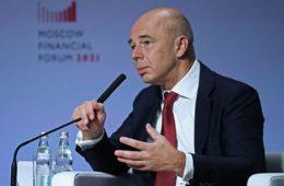 Силуанов назвал риски «постоянной печати денег»