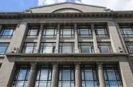 ЦБ указал банкам на необходимость устранить практики мисселинга до 30 ноября
