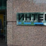 Банк «Траст» выставил на открытый аукцион группу компаний «Интеко»