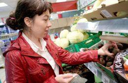 В Минпромторге рассказали о снижении цен на продукты из «борщевого набора»