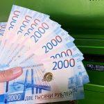 К октябрю не исключено падение рубля до весенних показателей