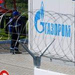Вьетнам и США учредили компанию для строительства терминала по приему сжиженного газа