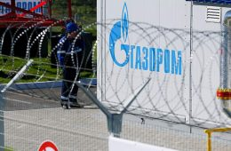 Эксперт оценила последствия возможного расследования в Европе в отношении «Газпрома»