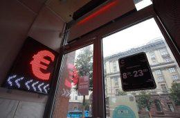 Курс евро на Мосбирже опустился ниже 86 рублей впервые с июня