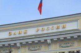 Банку России известны практики завышения рядом банков ПСК
