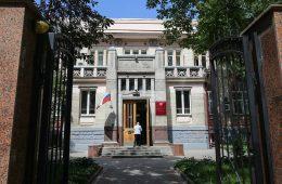 В Минздраве сообщили, что визит представителей ЕМА в Россию может состояться в декабре