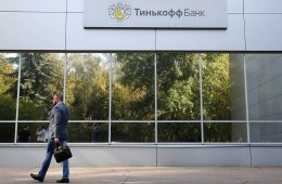 ЦБ включил «Тинькофф» в список системно значимых банков