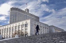 В России предложили повысить пособие по безработице