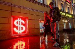 Когда доллар опустится ниже 70 рублей