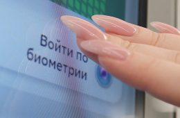 Юрист перечислил сложности при введении выдачи кредитов по биометрии